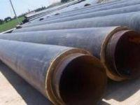 高密度直埋式预制保温管